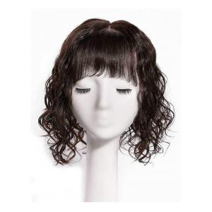 """100% Real Human Hair Curly Crown Topper Hairpiece for Women Realistic Scalp 4.7"""" x 5.5"""" Silk Base"""