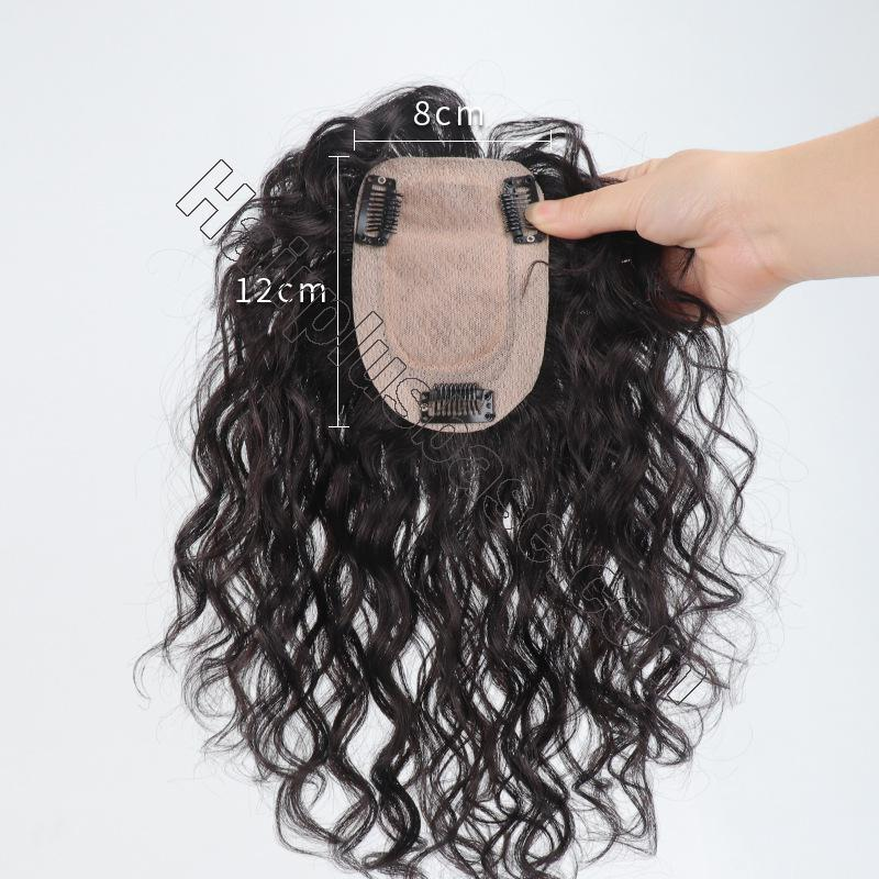 11 Inch Curly Clip in Human Hair Topper with Curtain Bangs Silk Base Crown Top Hairpieces 2