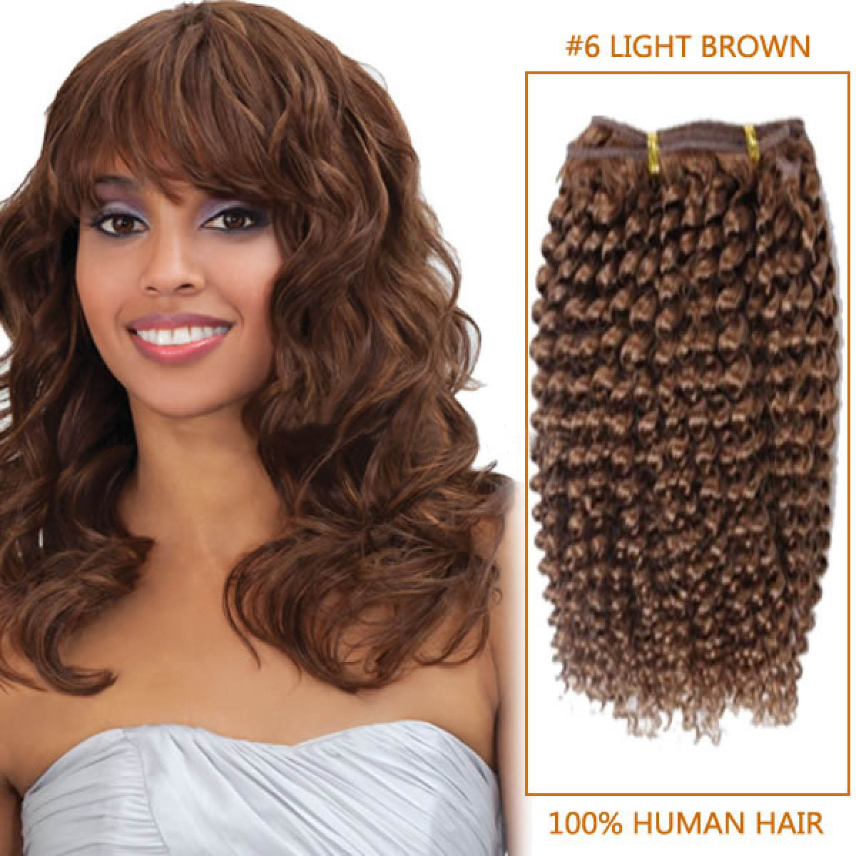 14 Inch  #6 Light Brown Afro Curl Brazilian Virgin Hair Wefts