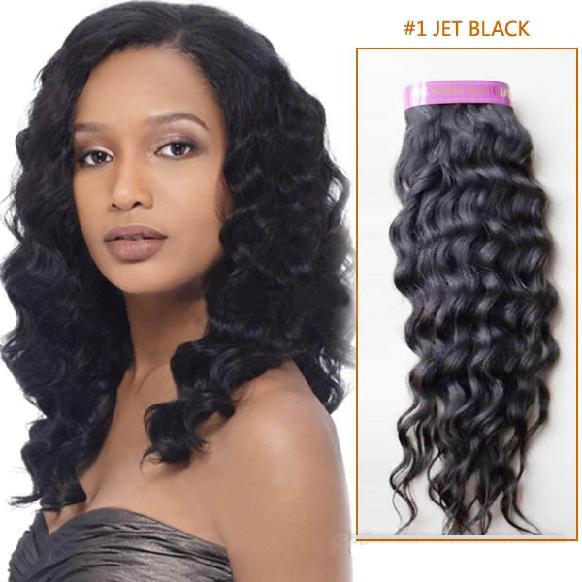 14 Inch #1 Jet Black Curly Brazilian Virgin Hair Wefts