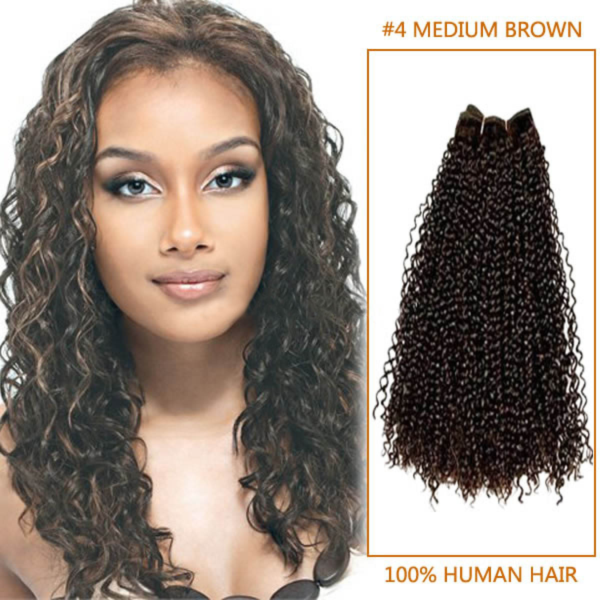 14 Inch 4 Medium Brown Afro Curl Indian Remy Hair Wefts