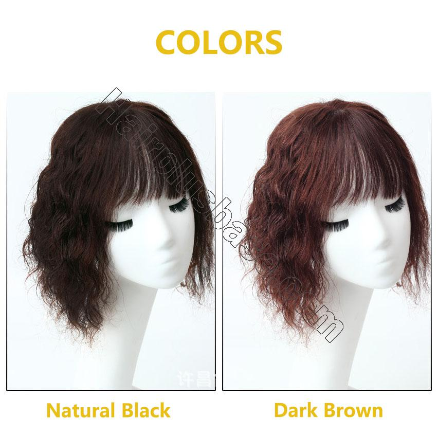 14 Inch Water Wave Hair Toppers with Bangs Human Hair Extension Clip in Top Crown Hairpieces 6