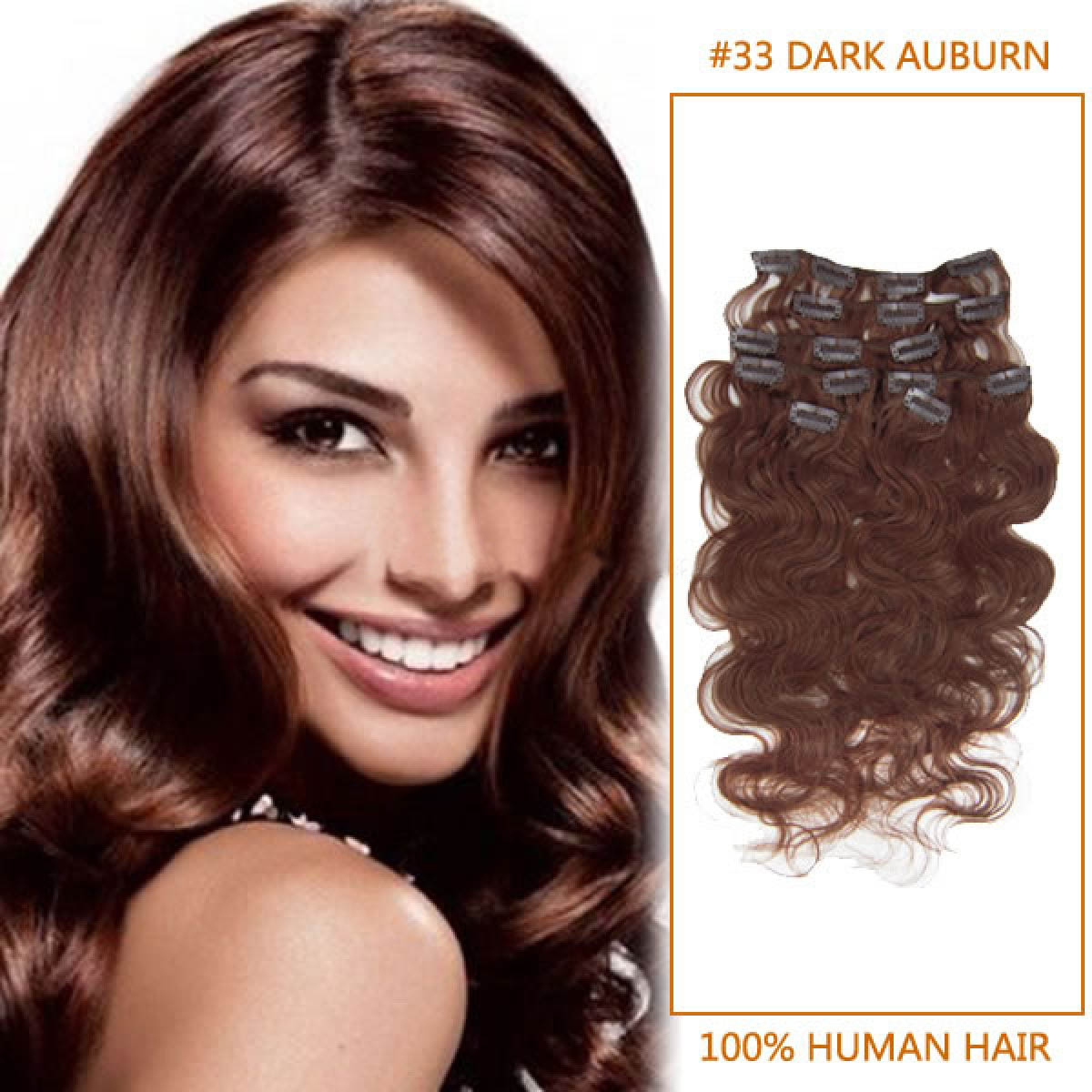 20 Inch 33 Dark Auburn Wavy Clip In Human Hair Extensions 10pcs