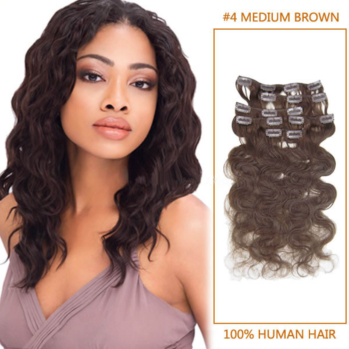 20 Inch 4 Medium Brown Wavy Clip In Remy Human Hair Extensions 7pcs