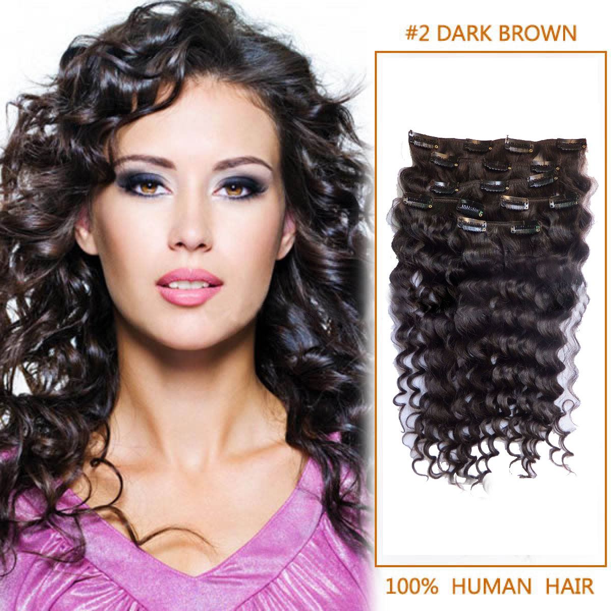 22 Inch 2 Dark Brown Clip In Human Hair Extensions Deep Curly 7 Pcs