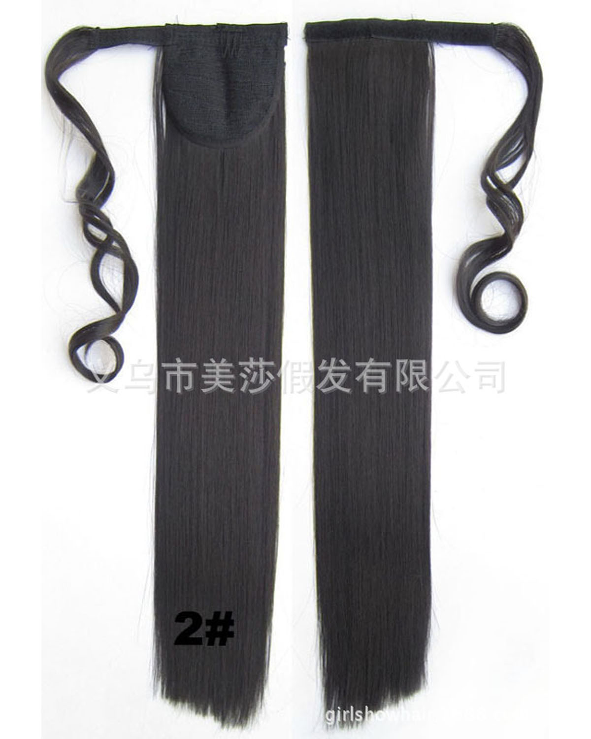22 Inch Women Fancy Straight and Long Wrap Around Synthetic Hair Ponytail 2#