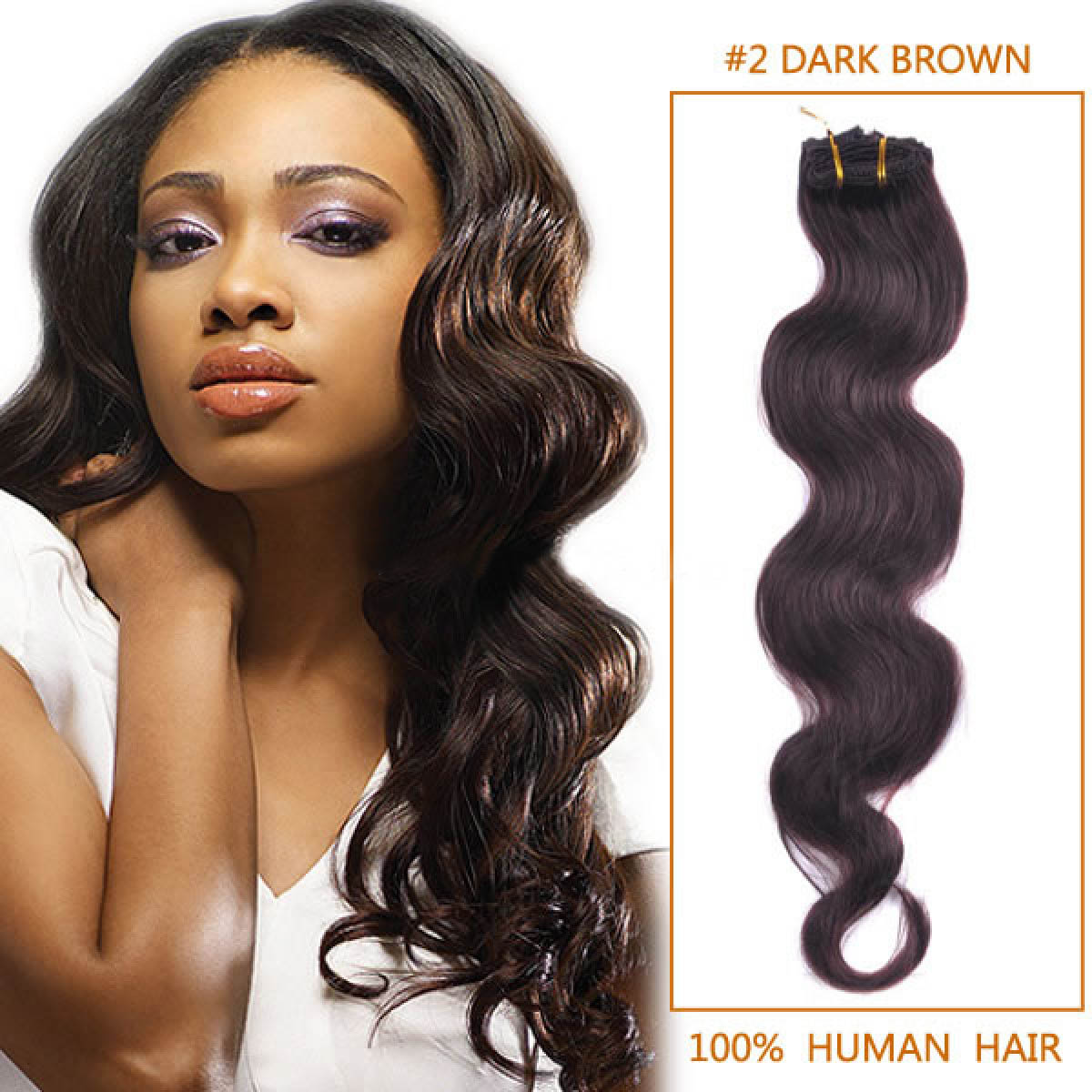 24 Inch 2 Dark Brown Body Wave Brazilian Virgin Hair Wefts