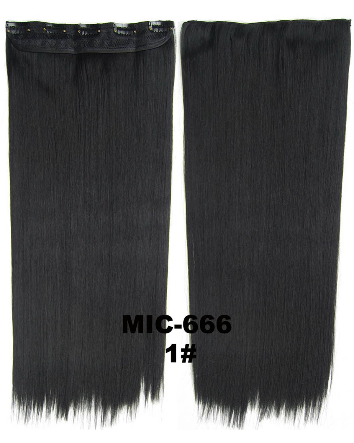 24 inch Hot-sale and Stylish Straight Long One Piece 5 Clips Clip in Synthetic Hair Extension  1# 100g
