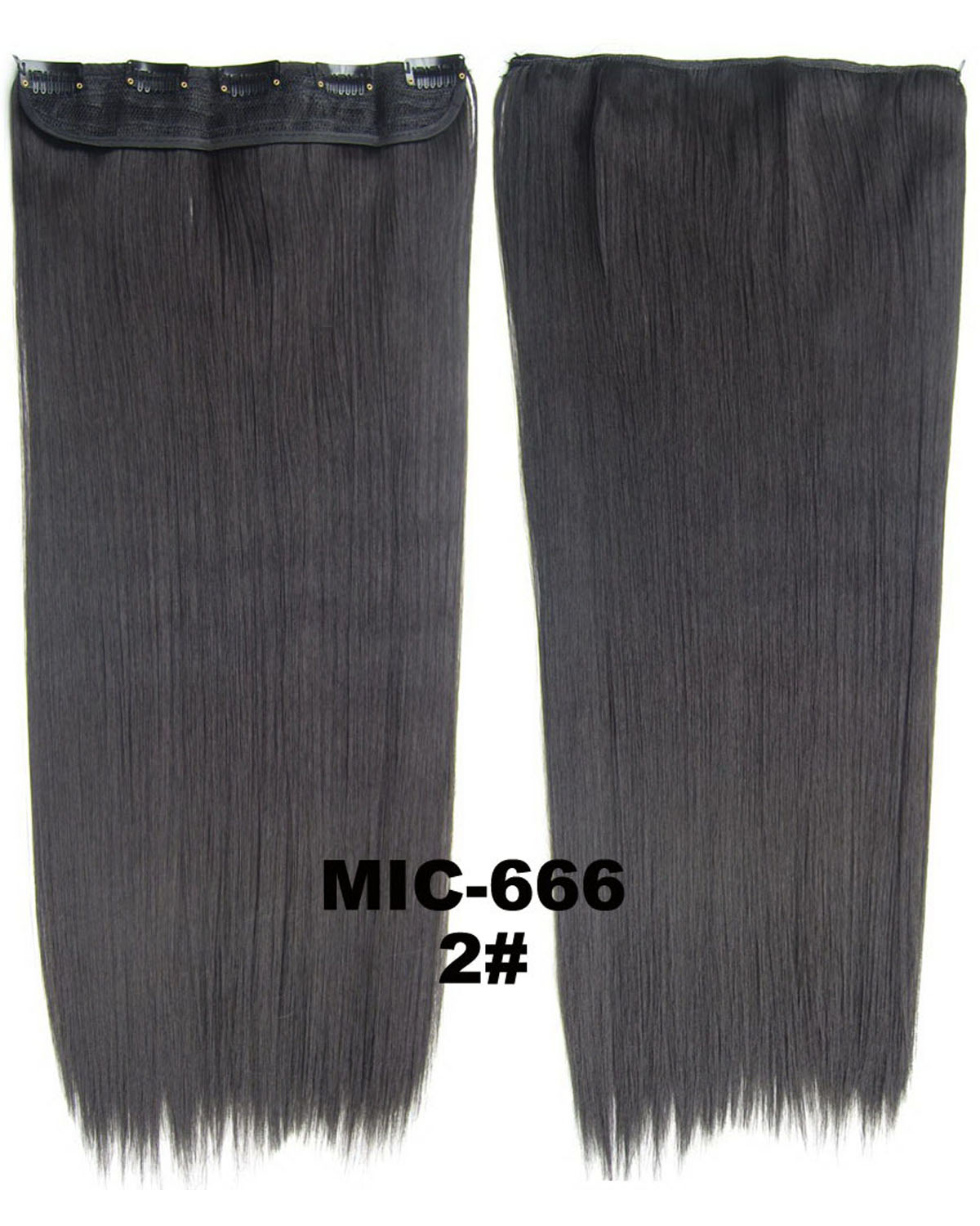 24 inch Superb Straight Long One Piece 5 Clips Clip in Synthetic Hair Extension 2# 100g