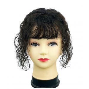 "4""x4"" Silk Base Human Hair Top Crown Hair Piece for Women, 10"" Natural Curly Hair Topper with Bangs"