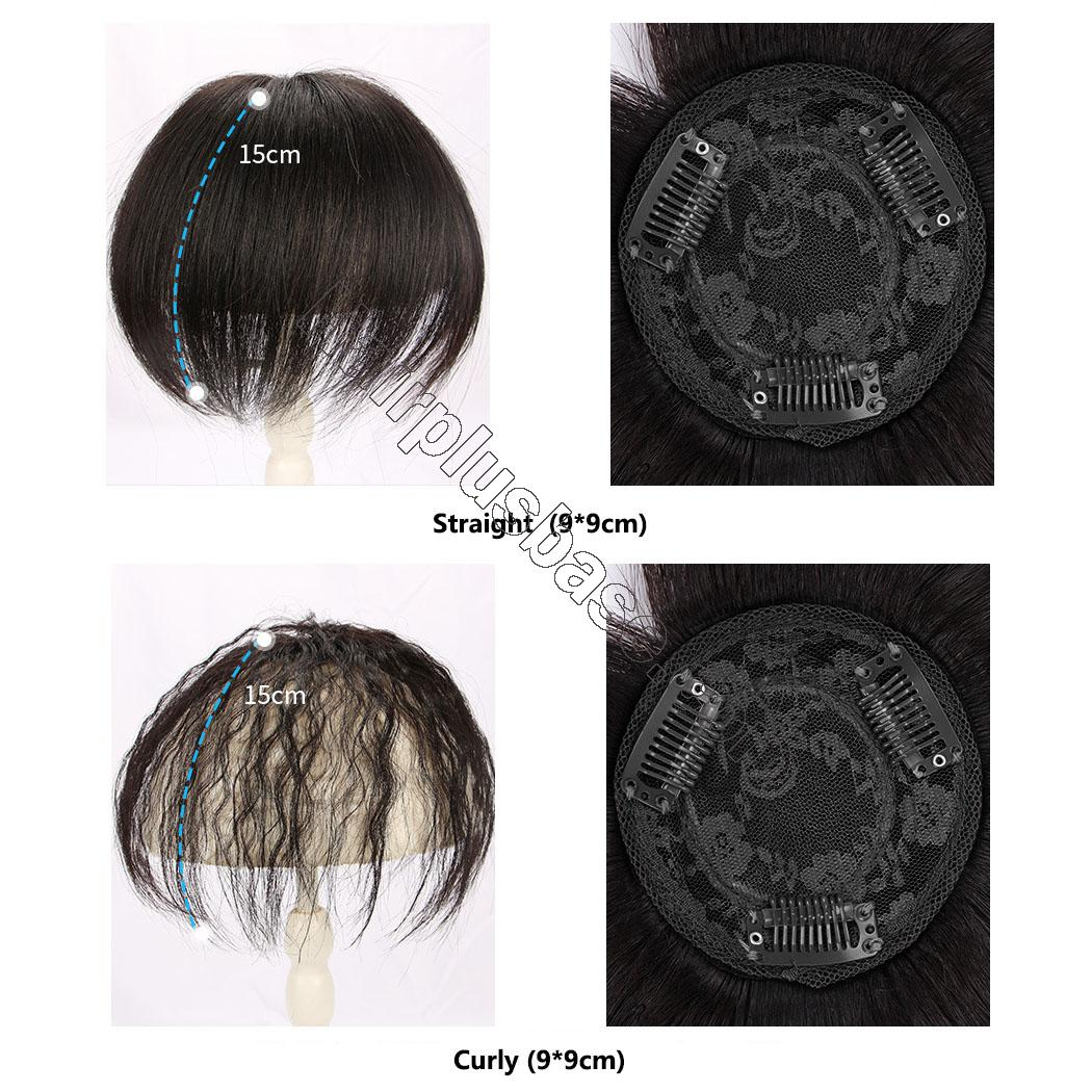 6 Inch Human Hair Topper Clip in Top Crown Hairpieces for Thinning Hair 5