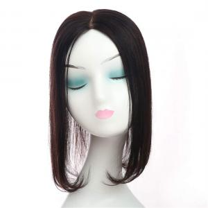 """Human Hair Topper for Thinning Hair in Crown 4"""" x 4"""" Hand Tied Mono Hair Volume Hairpiece"""