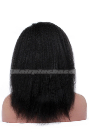 14inches 150% thick density natural color