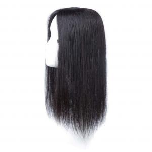 16x18CM Large Crown Base Human Hair Toppers for Serious Thinning Hair, Free Part Wiglet Hairpieces for Women