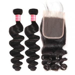 Loose Wave Hair 2 Bundles With 4×4 Lace Closure Hairplusbase Human Virgin Hair