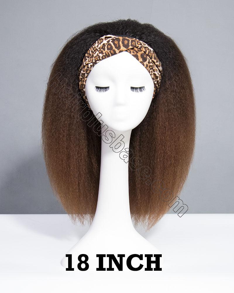 Ombre Kinky Straight Headband Wigs 180% Density #1b/33 3