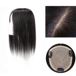 """Straight Human Hair Top Hairpiece Instantly Silk Base Hair Topper for Thinning Hair, 4.7""""x5.5"""" Silk Skin Crown"""